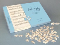 500 Piece Puzzle – Haydn Variations F minor, Hob. XVII:6 (HL51488004)